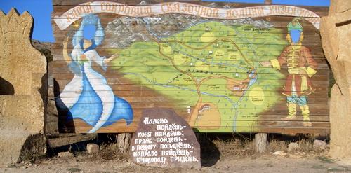 Карта Сказочной долины